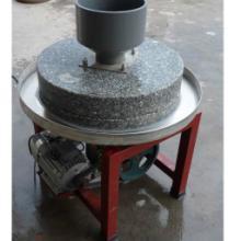 供应茂名石磨肠粉磨浆机,电动石磨厂家直销图片