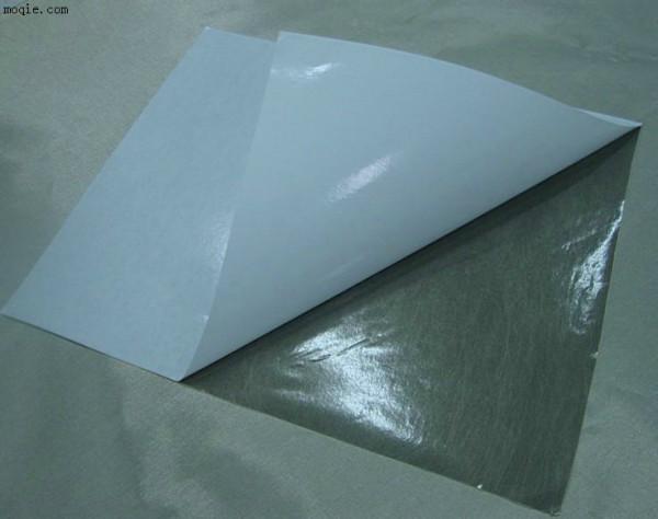供应EMI屏蔽材料导电布导电泡棉