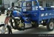 200CC正三轮摩托车三轮摩托车货运图片