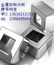 钴矿石化学成分分析 钴含量化验找小李13538212153