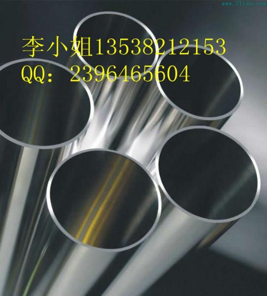 钴矿石鉴定化学成分 钴含量测试呼13538212153