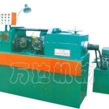 供应滚丝机|河北滚丝机|滚丝机厂家|滚丝机价格