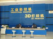 供应手帕万能打印机