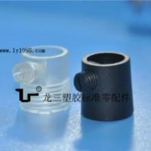 东莞龙三塑胶标准零配件厂家大量供应301内牙固线器批发