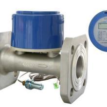 超声波热量表价格+德鲁工业用超声波热量表DN100+热量表厂家批发