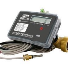 超声波热量表价格+德鲁工业用超声波热量表DN125+热量表厂家批发
