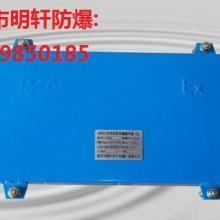 供应一进一出光纤接头盒,JHHG二通光纤接头盒