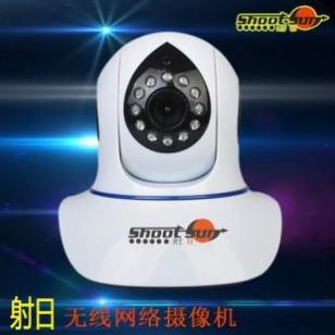 监控带插卡储存功能/家用无线摄像图片