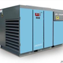 供应东莞欧仕格皮带空压机维修|石碣欧仕格空气压缩机低能耗高效率批发