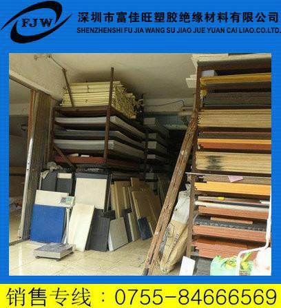 供应山东3240环氧板,批发环氧板,玻璃纤维板