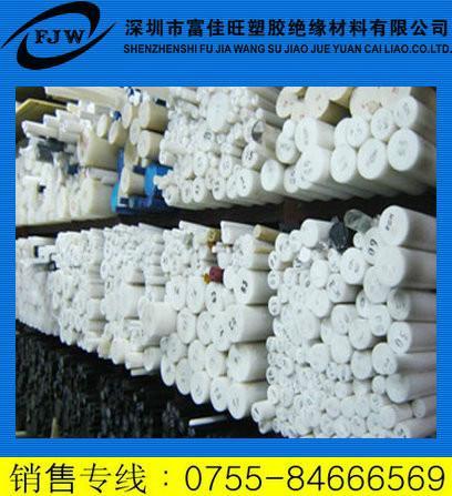 供应山东PTFE板-批发PTFE板-塑料王板图片
