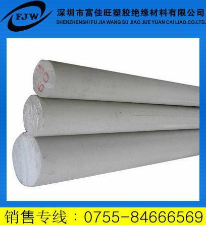 供应黑龙江CPVC板棒进口CPVC板棒图片