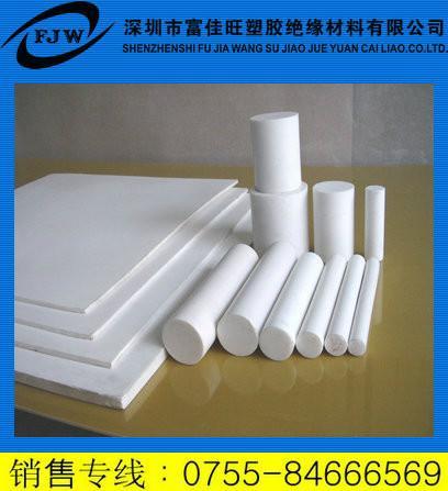 供应PTFE板-PTFE棒图片