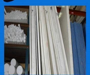 供应PTFE棒,耐磨损性:在高负载下,具有优良的耐磨性能。图片