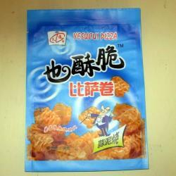 供應塑料袋廠家生産食品塑料袋,塑料袋廠家