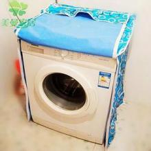 供应珠海帆布洗衣机罩供应商 防水洗衣机罩 防嗮帆布洗衣机罩批发