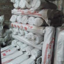 供应珠海市防水彩条布厂家 珠海市防水彩条布厂家批发 珠海市防水彩条布