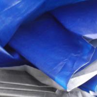 供应珠海彩条布批发价格 珠海彩条布批发 珠海彩条布代理商