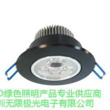 供应LED天花灯2014最新厂家报价,LED天花灯最专业的生产厂家批发