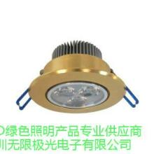 供应佛山LED天花灯厂家最新价格,佛山LED天花灯专业生产厂家批发