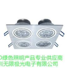供应广东佛山LED天花灯厂家最新价格,佛山LED天花灯专业生产厂家批发