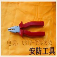 供应绝缘钢丝钳_150mm-6