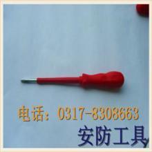 供应优质绝缘十字螺丝刀5125mm/安防绝缘工具/耐高压100v图片