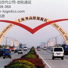 供应上海保税区一日游可提供转关服务图片