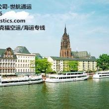 供应优秀的上海国际货代公司-世航通运