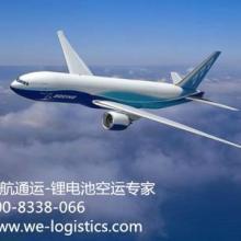 供应上海货代专线马拉西亚国际物流可订高柜门到门