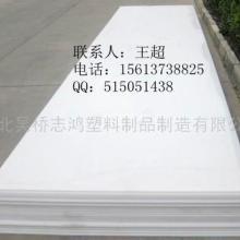 供应塑料板