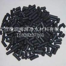 供应化工厂废/毒气处理柱状活性炭/大连柱状活性炭专卖批发