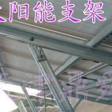 供应光热发电支架优品