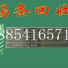 供应山东烟台回收锡条价格多少批发