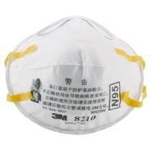 3M8210防尘口罩 N95 细粉尘 颗粒物防护 PM2.5口罩