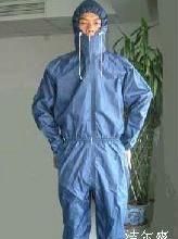 供应抗菌防辐射男式内裤1防电磁内裤图片
