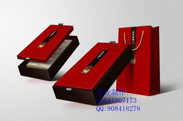 上海月饼供应商_月饼袋_月饼袋供应商_供应上海棉布袋定做佳