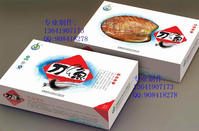 供应上海月饼盒食品盒上海秦菱包装江峰