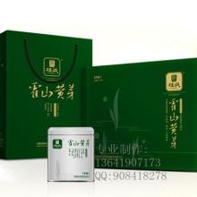 供应礼品包装盒茶叶包装盒上海包装公司