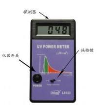 LS123手持式太阳膜隔热膜紫外照度计紫外辐照计紫外线能量接收仪