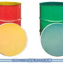 供应各种规格内涂钢桶金属包装桶批发