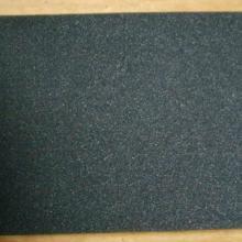 供应CREPDM开孔闭孔橡塑发泡板材批发