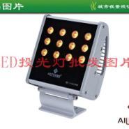 LED投光灯批发零售广西LED投光灯图片