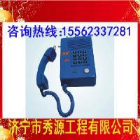 KTT3型多功能扩播电话机