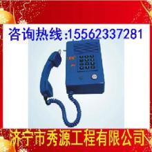 供应KTT3型多功能扩播电话机