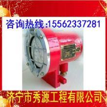 供应DHY0.1/2.4L机车红尾灯