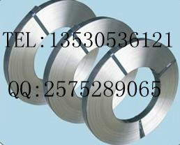 供应 202不锈钢成分检测13530536121
