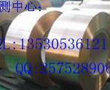 供应检测深圳羽毛球拍成分呼13530536121