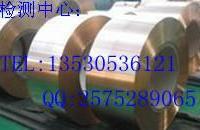 深圳白金项链断裂找原因//13530536121
