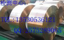 深圳检测汽车轮胎耐高温分析找13530536121